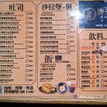 qing san hao menu