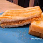 taipei local breakfast