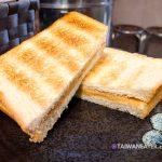 taiwan sandwich