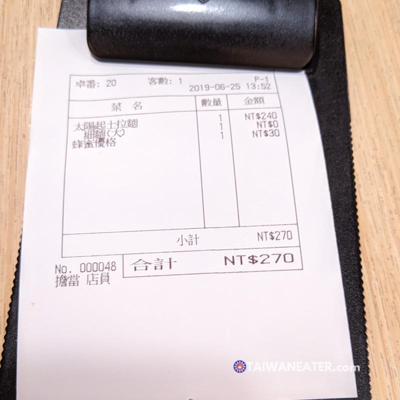 ramen restaurant bill