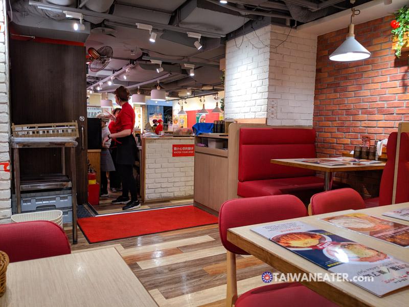 taiyo tomato restaurant