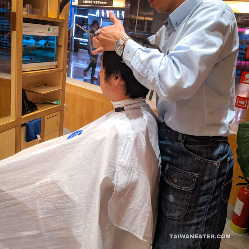 haircut taipei