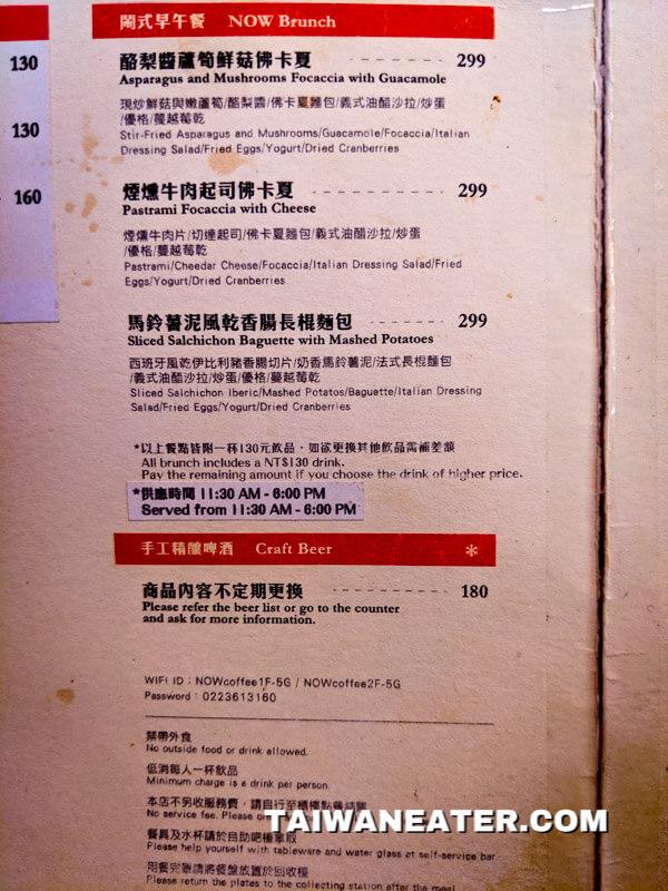 鬧咖啡 NOW coffee menu