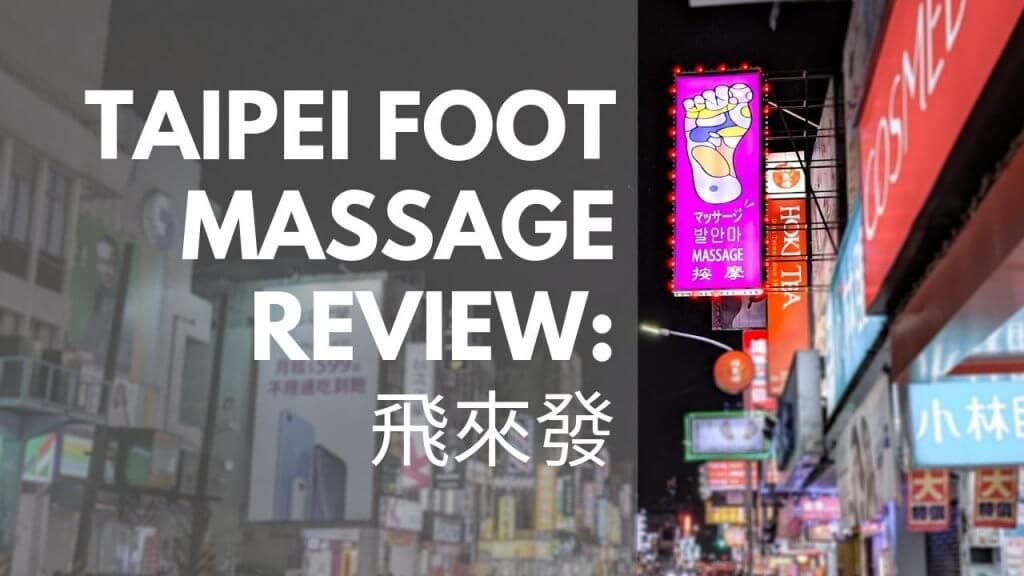 taipei foot spa