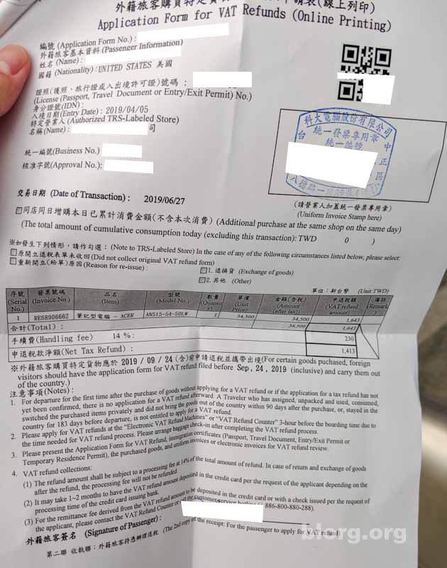taipei tax vat refund document