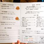 burger out menu