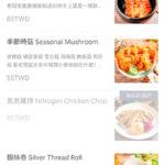 chef-78-taipei-fried-chicken-1