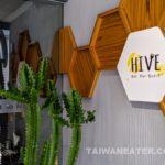 hive-cafe-brunch-17