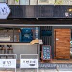 hive-cafe-brunch-18