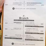hive-cafe-brunch-4