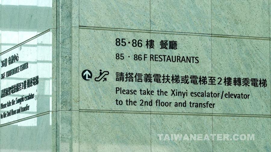 Taipei 101 lobby