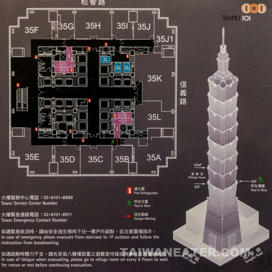 taipei 101 floor map