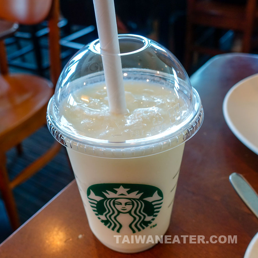 yogurt frappuccino