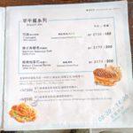 sunny-cafe-taipei-8