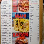 taiwan-eater-review-4