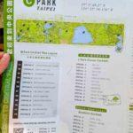 C-Park-By-A-Train-3