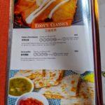 Eddy's Cantina 1 艾迪墨西哥餐廳一店-12