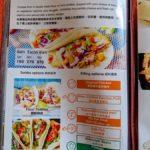 Eddy's Cantina 1 艾迪墨西哥餐廳一店-14