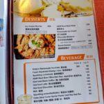 Eddy's Cantina 1 艾迪墨西哥餐廳一店-15