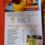 Eddy's Cantina 1 艾迪墨西哥餐廳一店-2