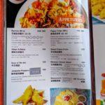 Eddy's Cantina 1 艾迪墨西哥餐廳一店-8