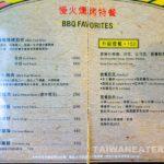 Eds-Diner-美式BBQ燒烤餐館-1