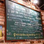 Eds-Diner-美式BBQ燒烤餐館-13