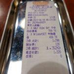 Eds-Diner-美式BBQ燒烤餐館-15