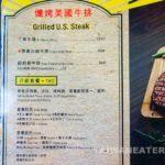 Eds-Diner-美式BBQ燒烤餐館-2