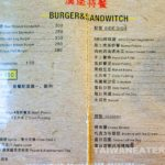 Eds-Diner-美式BBQ燒烤餐館-3