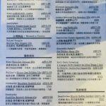 Eds-Diner-美式BBQ燒烤餐館-4