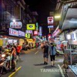 Sanhe Night Market-三和夜市-13