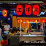Sanhe Night Market-三和夜市-4