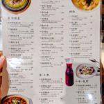 Shengyuan-Xiaolongbao-盛園絲瓜小籠湯包-14