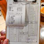 Shengyuan-Xiaolongbao-盛園絲瓜小籠湯包-21