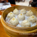 Shengyuan-Xiaolongbao-盛園絲瓜小籠湯包-5