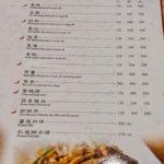 g-woo-chicken-soup-restaurant-12