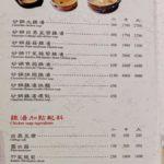 g-woo-chicken-soup-restaurant-24