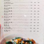 g-woo-chicken-soup-restaurant-31