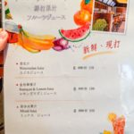 golden-formosa-金蓬萊遵古台菜餐廳-taiwanese-food-12