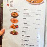 golden-formosa-金蓬萊遵古台菜餐廳-taiwanese-food-20