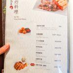 golden-formosa-金蓬萊遵古台菜餐廳-taiwanese-food-26