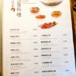 golden-formosa-金蓬萊遵古台菜餐廳-taiwanese-food-27