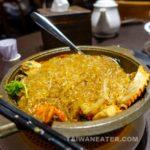 golden-formosa-金蓬萊遵古台菜餐廳-taiwanese-food-5