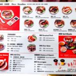 haikee-soy-sauce-chicken-1