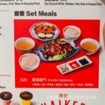 haikee-soy-sauce-chicken-3