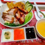 haikee-soy-sauce-chicken-7