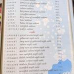 mei-guan-yuan-ximen-西美觀園食堂-10