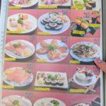 mei-guan-yuan-ximen-西美觀園食堂-11