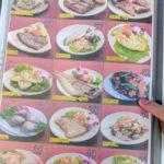 mei-guan-yuan-ximen-西美觀園食堂-15